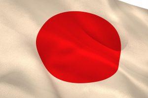 Japan commemorative coins